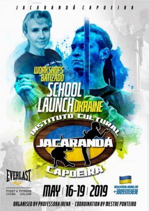 """(Русский) Семинар группы """"Jacaranda Capoeira"""" 2019"""